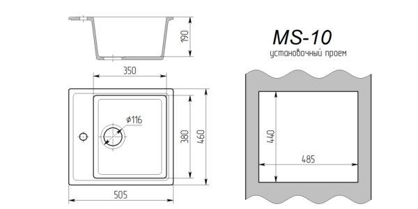 Мойка каменная MS-10