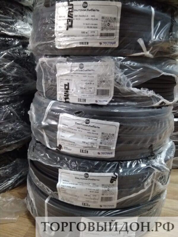 Купить дмитров кабель в Ростове